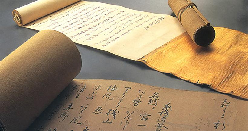 The History of incense | Nippon Kodo