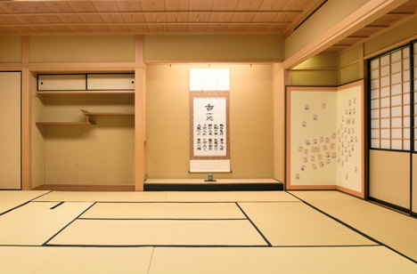 The Morning Koh-Do (Incense ceremony) class will be held.